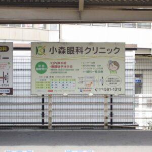 実績紹介_交通広告・駅広告_002