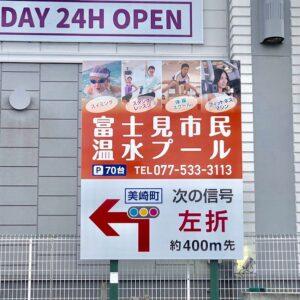 実績紹介_ロードサイン・企業_001