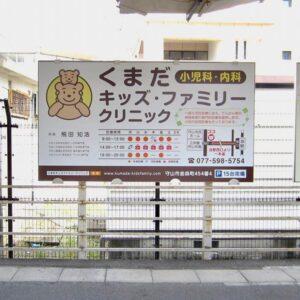 実績紹介_交通広告・駅広告_001