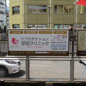 実績紹介_交通広告・駅広告_008