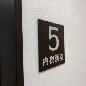 実績紹介_屋内サイン_009