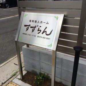 実績紹介_Other_003