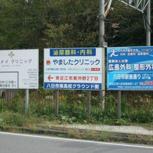 実績紹介_交通広告・駅広告_010